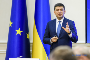 PM Groysman chairs first meeting of Strategic Government Committee