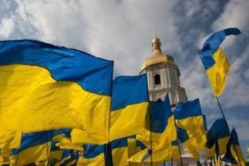 Cerkiew Ukrainy została oficjalnie zarejestrowana