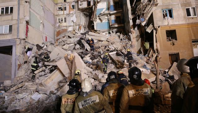 Взрыв в Магнитогорске: среди жертв может быть украинка