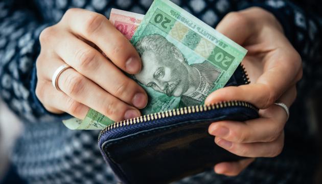 С сегодняшнего дня в Украине выросла минимальная зарплата