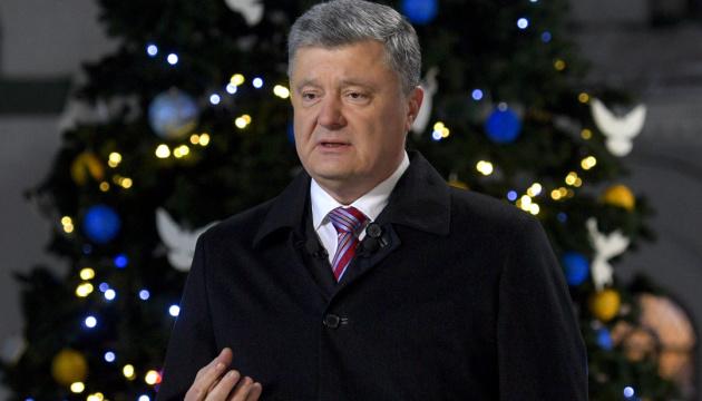 Порошенко: Мы должны защитить украинские выборы от гибридных вызовов