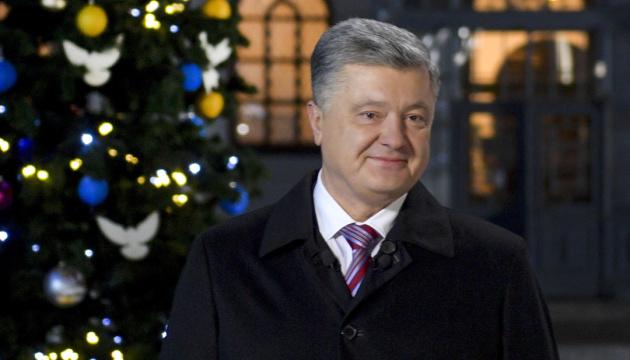 Порошенко поздравил украинцев Крыма и Донбасса: Наша семья непременно объединится