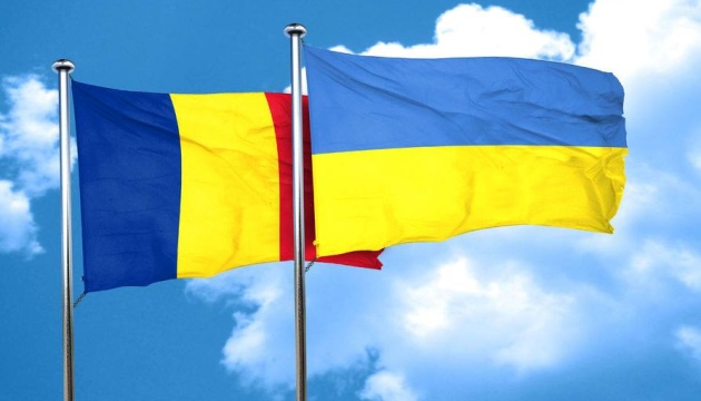 Poroshenko congratulates Romania on start of EU presidency