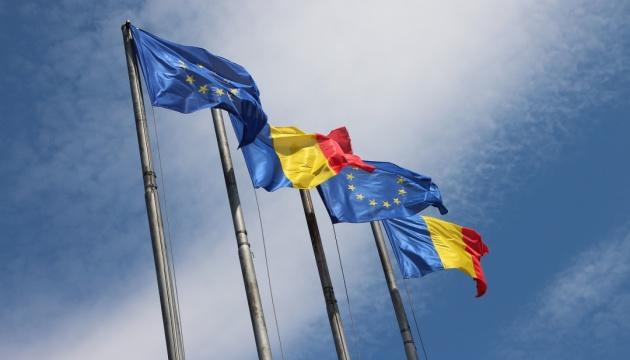 Єврокомісія закликала Румунію дотримуватися принципів незалежного правосуддя