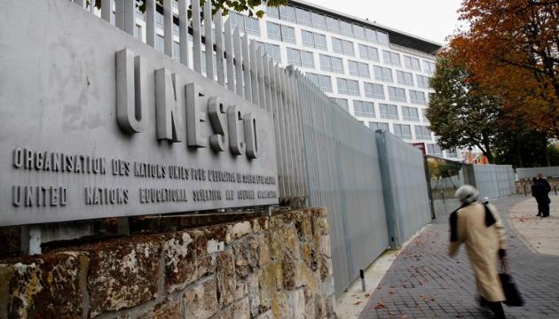 ЮНЕСКО заслухає доповідь щодо ситуації в окупованому Криму