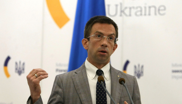 Ukraine stops issuing visas at international airports