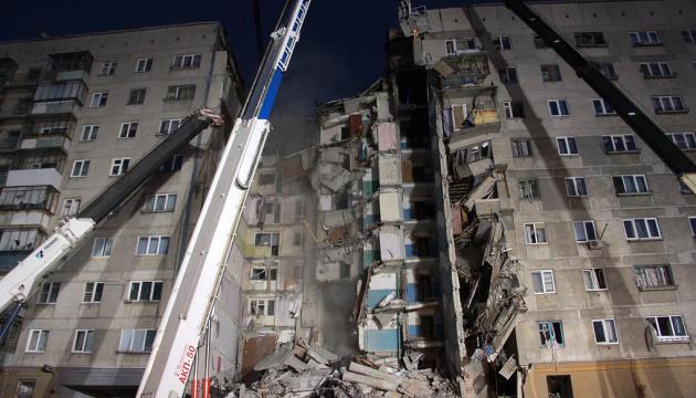 Количество жертв обрушения дома в Магнитогорске возросло до 33, среди них 6 детей