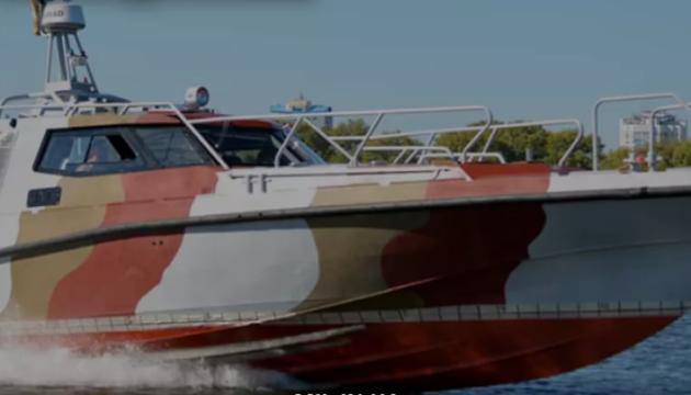 Прикордонники на Азові отримали новий катер-перехоплювач