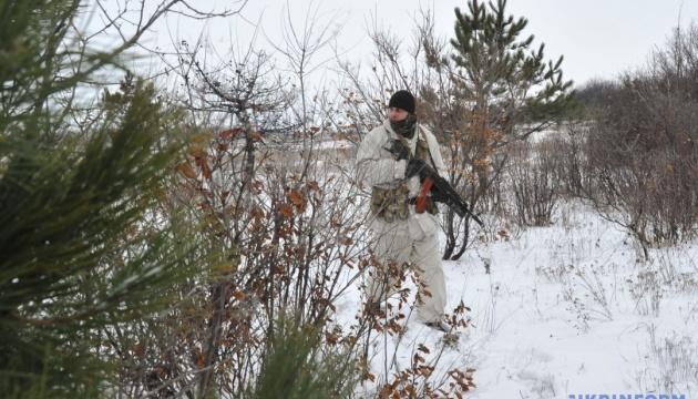 """Оккупанты четыре раза нарушали """"тишину"""" на Донецком направлении"""
