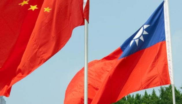 Китай предложил Тайваню консультации относительно двусторонних отношений