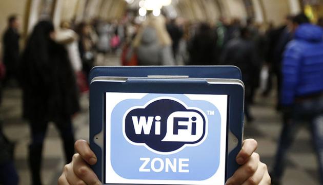 В КГГА решили установить в метро Wi-Fi и видеонаблюдение