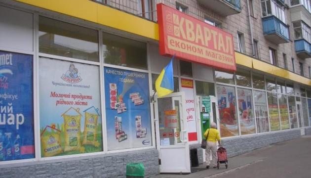 В Чернигове будут судить охранника супермаркета, убившего покупателя