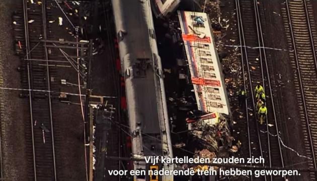 Бельгійська залізниця судитиметься через кадри реальної аварії у фільмі Netflix