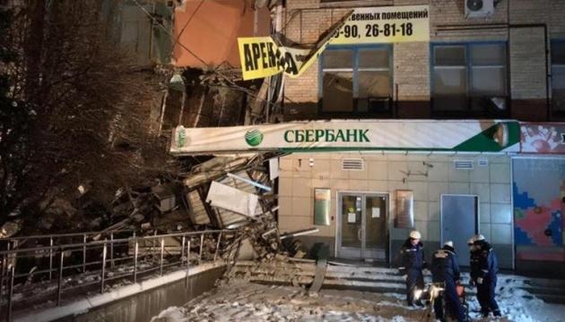 В России обрушился еще один дом