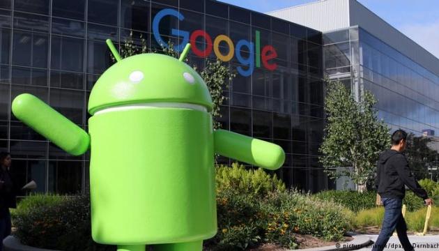 Верховний суд США захистив Google від позову на $9 мільярдів