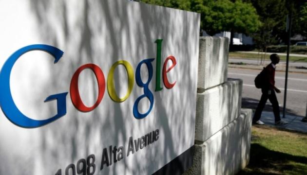 Посол України у США закликав Google виправити карти з