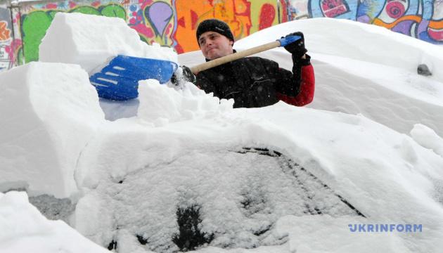 Снег и метели: Украину накроет атмосферный фронт