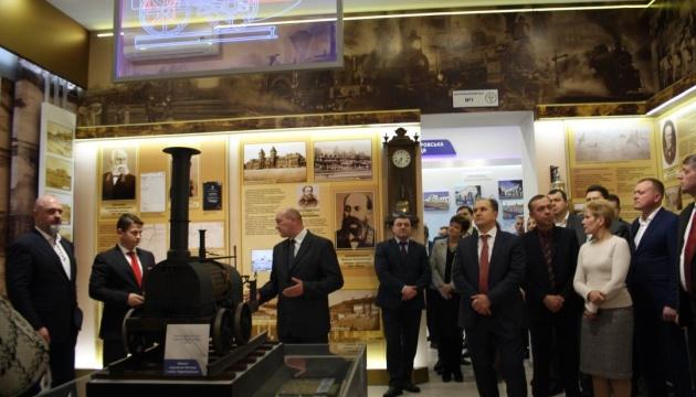 В Днепре открыли обновленный Музей истории Приднепровской железной дороги