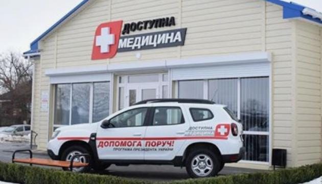 На Кировоградщине ввели в эксплуатацию 10 новых амбулаторий