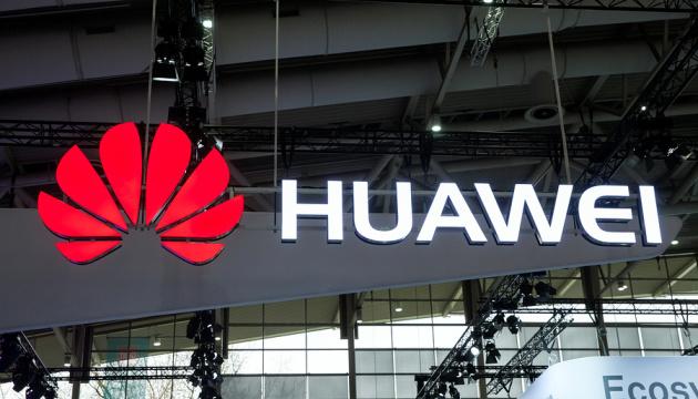 Huawei понизив у посаді співробітників за новорічні привітання з iPhone