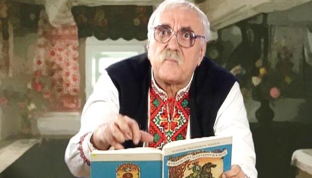 Дід Панас – Петро Вескляров. Казкар, який видрімує хмари