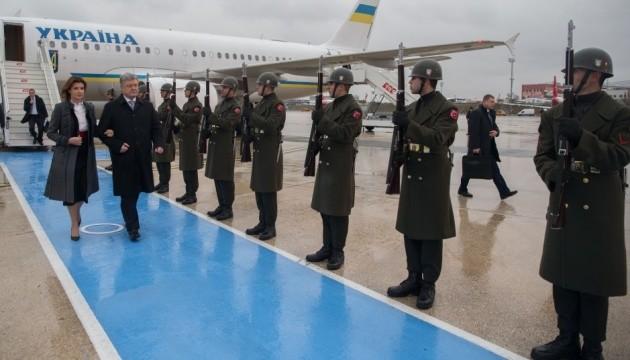 Президент України прибув у Стамбул