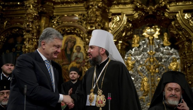 Ecumenical Patriarch signs Tomos for Ukraine's Orthodox Church
