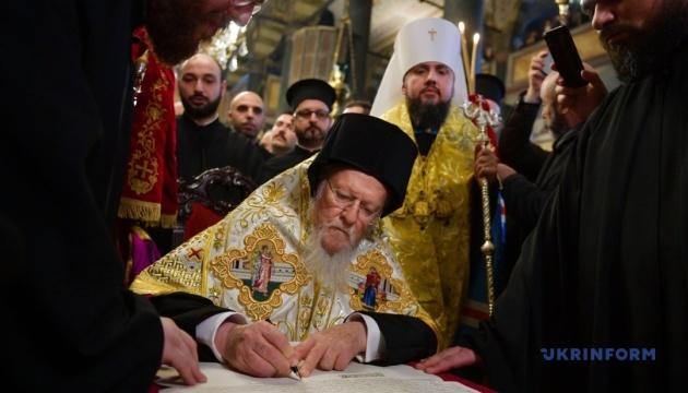 【写真】コンスタンティノープル総主教、ウクライナ正教会独立のための文書に署名