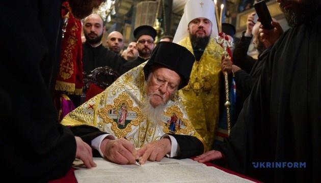 Вселенський патріарх підписав Томос для Православної церкви України