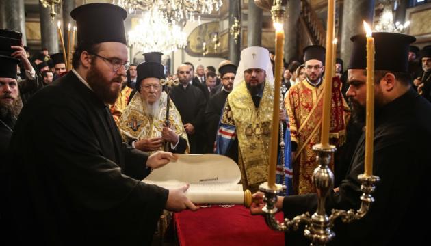 Україна позбулася історичної духовної залежності від Росії – французькі ЗМІ