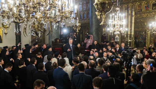 Вселенский патриархат упомянул Порошенко в Томосе для Украины