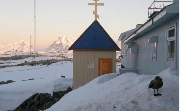 Украинские полярники встретят Рождество в самой южной часовне мира