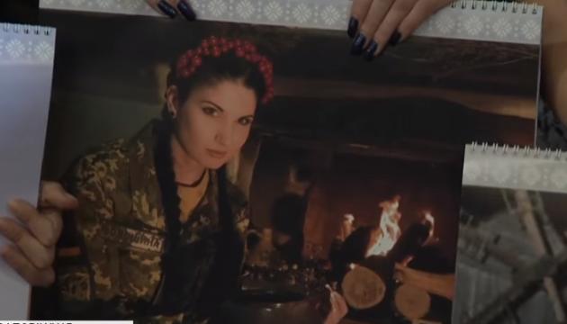 Из камуфляжа - в вышиванки: календарь с фотографиями женщин-воинов