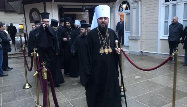 В Константинополе завершилась церемония вручения Томоса