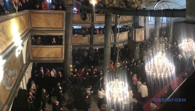 Украинская делегация в Константинополе принимает участие в церемонии освящения воды