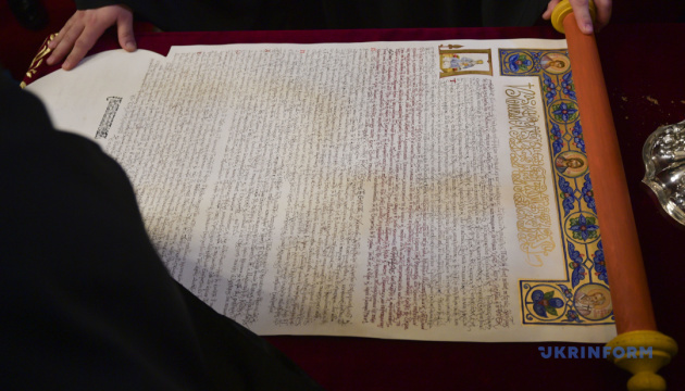 Ecumenical Patriarchate publishes text of tomos for Ukraine