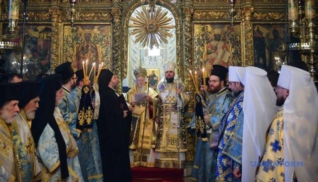 Митрополит Епифаний в Константинополе призывает церковь молиться за мир в Украине