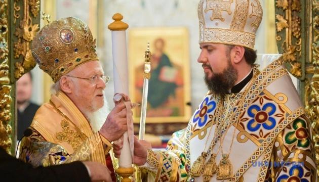 Патріарх Варфоломій вручив Томос Православній церкві України