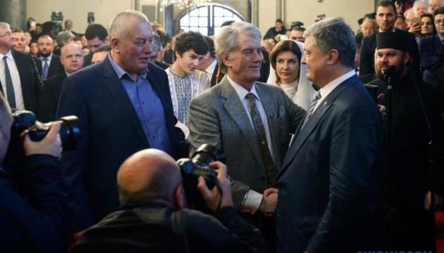 Україна відтепер має вести дуже делікатний діалог про об'єднання — Ющенко