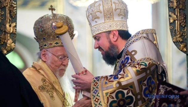 Українські канадці привітали вручення Томоса Православній церкві України