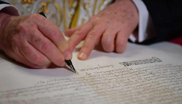 Тексту Томосу: роздуми про автокефалію Правосланої Церкви України