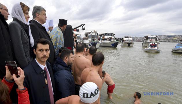 Украинская делегация приняла участие в церемонии освящения воды в заливе Золотой Рог