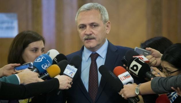 Один из лидеров правящей в Румынии коалиции подал в суд на Еврокомиссию