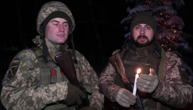 Військові зворушливо привітали українців з Різдвом