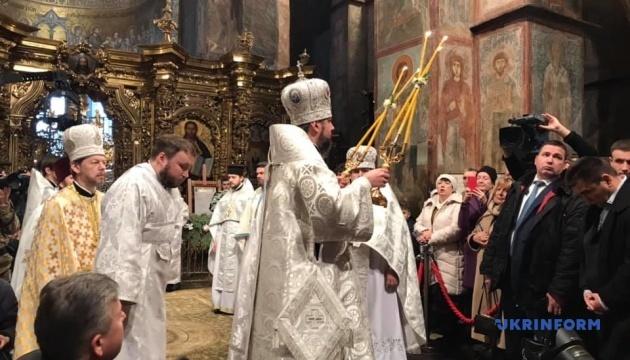 Epiphanius ruft auf, Feindschaft wegzuwerfen und für Kirche und Vereinigung zu beten