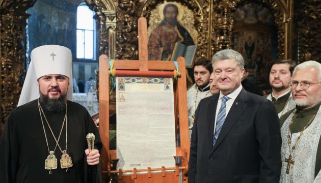 Porochenko appelle les églises orthodoxes du monde entier à reconnaître l'Église orthodoxe d'Ukraine