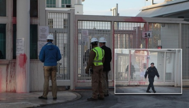 МЗC Греції засудило напад анархістів на посольство США