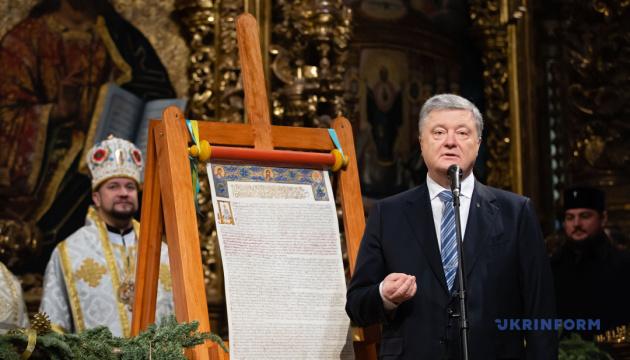 Отримання Томосу стало топ-новиною для міжнародних видань — Порошенко