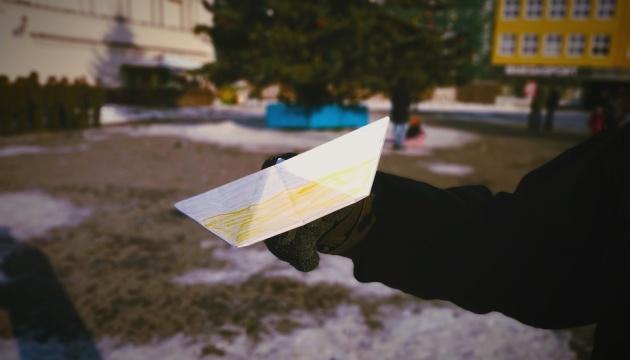 В Ужгороді нацгвардійці влаштували флешмоб на підтримку полонених моряків