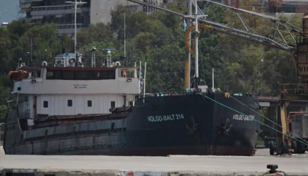 Затонувшее возле Турции судно перевозило ворованный уголь из Донбасса - МинВОТ
